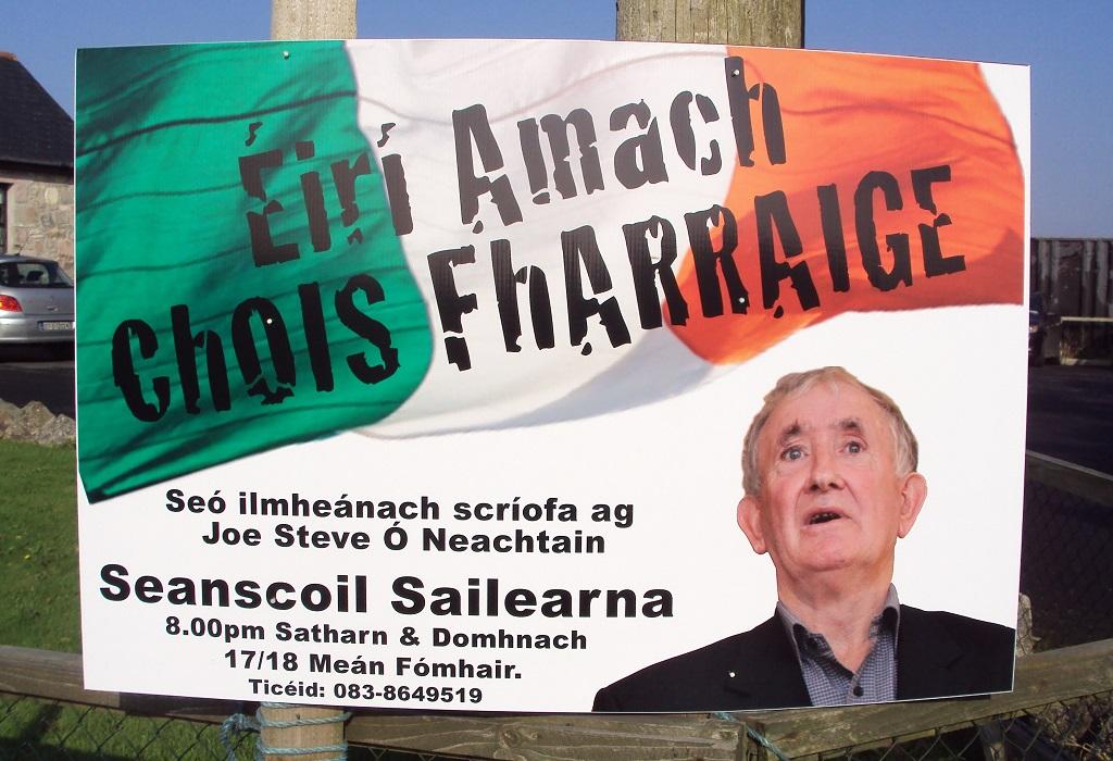 Éirí Amach CF
