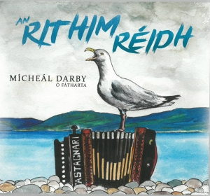 AnRithimReidh2017