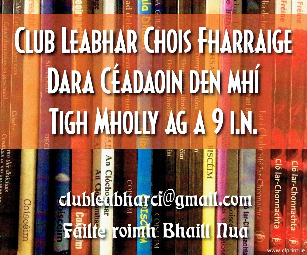 Club Leabhar Chois Fharraige