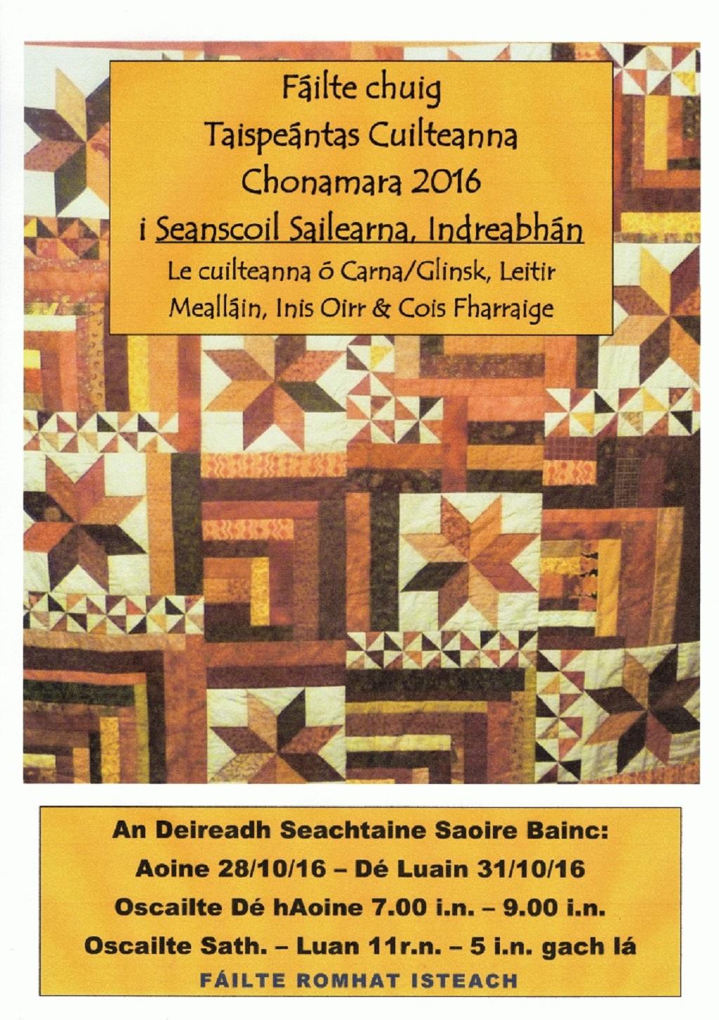 cuilteanna-chonamara-2016