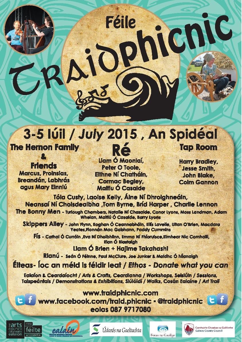 Traidphicnic2015