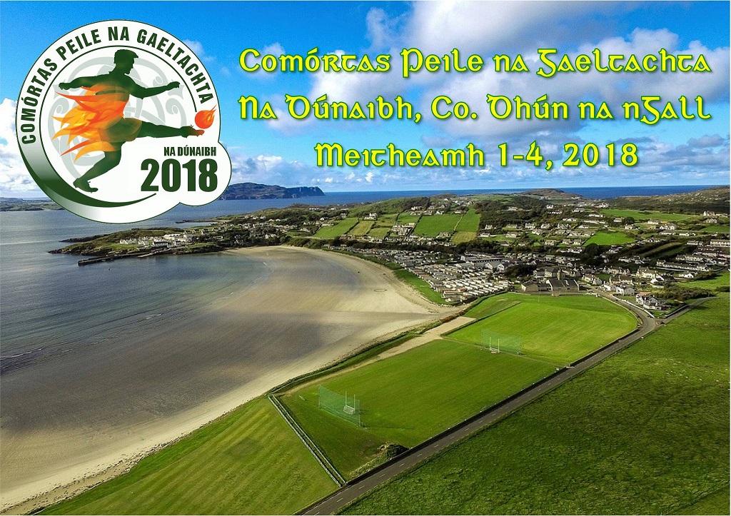 Comórtas Peile na Gaeltachta 2018
