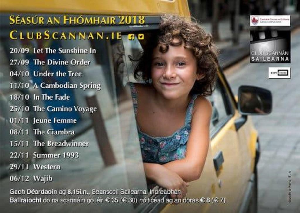 Club Scannan Seasur An Fhomhair 2018