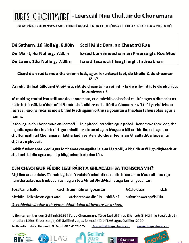 Bileog Eolais - Ceardlainn Poibli -TURAS CHONAMARA - Léarscáil Nua Chultúir do Chonamara