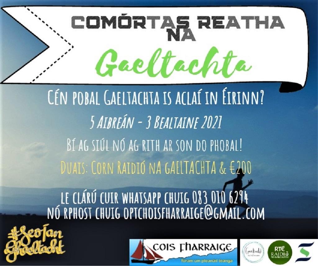 Comórtas Reatha na Gaeltachta 2021